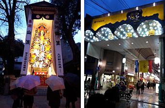 Yamagasa1